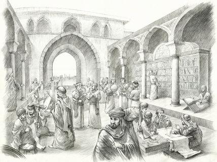 Casa da Sabedoria em Badgá