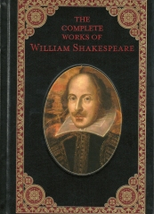 shakespeare_capa_edit
